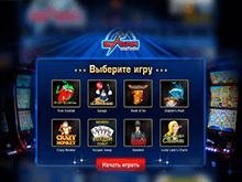 Хорошее казино с новыми играми адмиралы игровые автоматы
