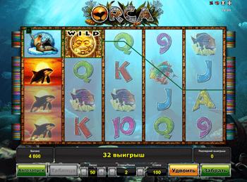 Игровые автоматы бесплатно онлайн играть касатка игровые автоматы в аренду 50 50