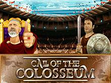 Игровой автомат в Вулкан-казино: Зов Колизея