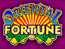 Автомат в Вулкан-казино Oriental Fortune онлайн