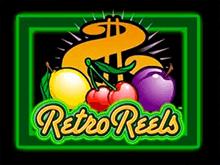 Онлайн-автомат в казино Вулкан Ретро Барабаны