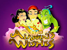 Играть онлайн в слот-автомат Aladdins Wishes