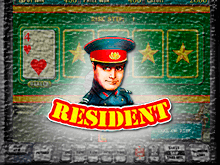 Игра с бонусами Resident