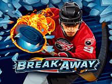 Игровой автомат для фанатов реального хоккея - Break Away